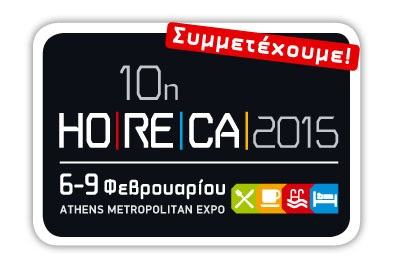 10η-horeca-2015