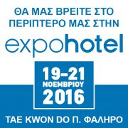 sticker-tae-kwon-do-expohotel-2016